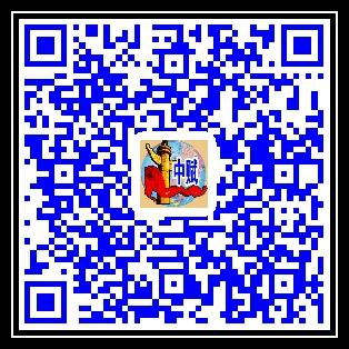 [中赋微报0117期]