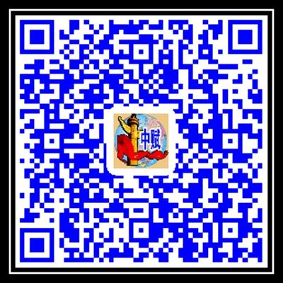 [中赋微报0116期]
