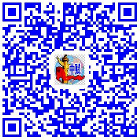 [中赋微报0065期]