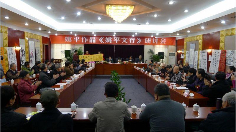 赋龙、著名辞赋家、诗人、中华辞赋家联合会原副总顾问――姚平