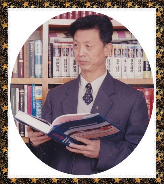 赋兰、辞赋作家、中华辞赋家联合会理事――田守一