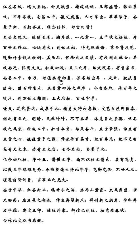 南昌采茶方卿戏姑曲谱-佚名