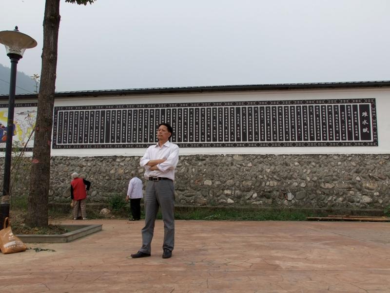 张清儒 雎水赋