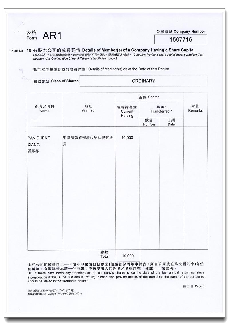 中华辞赋出版社有限公司