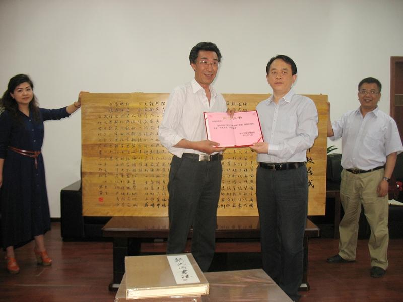 中华辞赋家联合会副主席刘昌文向邓小平诞辰110周年献礼