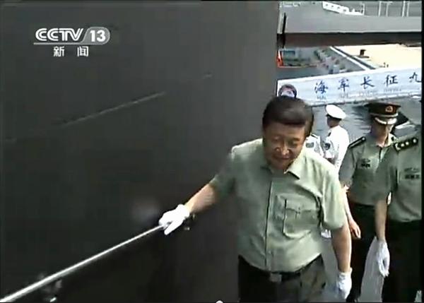 中华军委主席习近平视察中国海军核潜艇部队