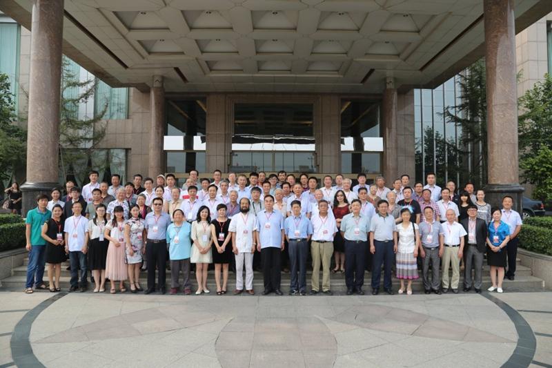 首届中国・蜀汉忠义文化与核心价值观国际研讨会(保定)召开