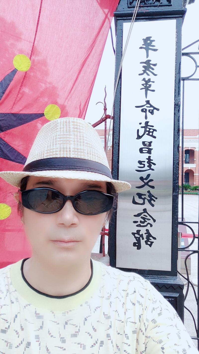 潘承祥在武汉辛亥革命武昌起义纪念馆