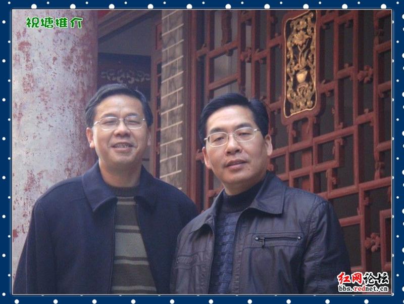 衡南县文联主席胡素和县作协主席曹希荣