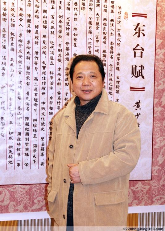 赋魂、著名辞赋家、中华辞赋家联合会常务副主席――黄少平