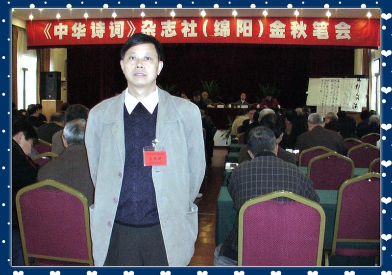 赋吟、著名辞赋家、中华辞赋家联合会常务理事――张清儒