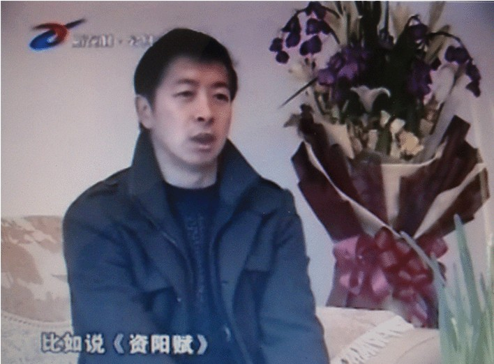 赋玮、著名辞赋家、中华辞赋家联合会常务理事――黄奎