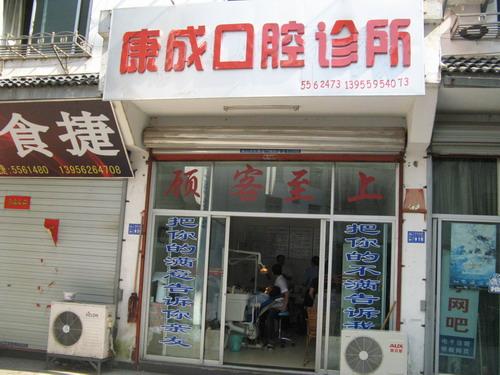 黄山风景区工商行政管理局
