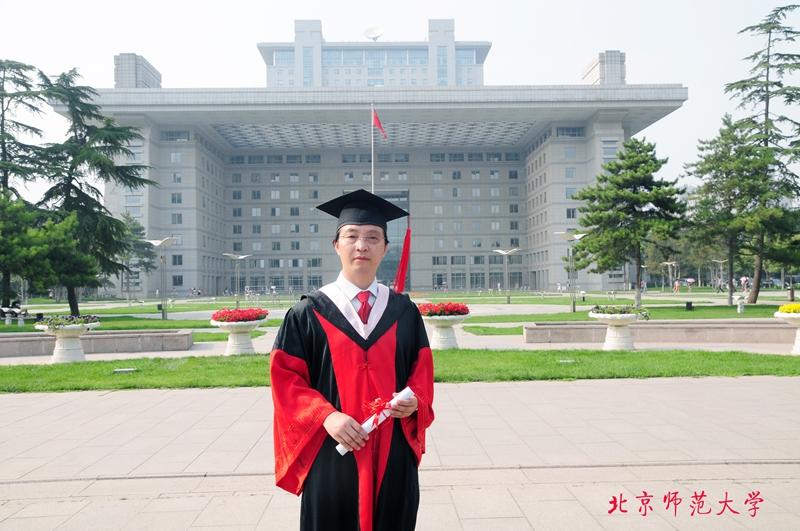 北京师范大学文学博士――何智斌
