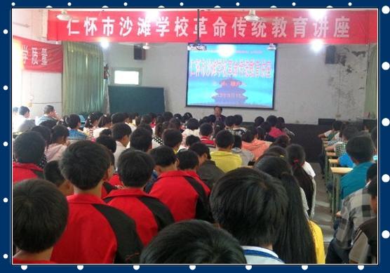 赋韧、著名辞赋家、中华辞赋家联合会副理事长――穆升凡
