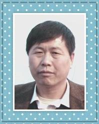 中华辞赋家联合会会员张士栋