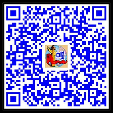 [赋帝网报0069期]