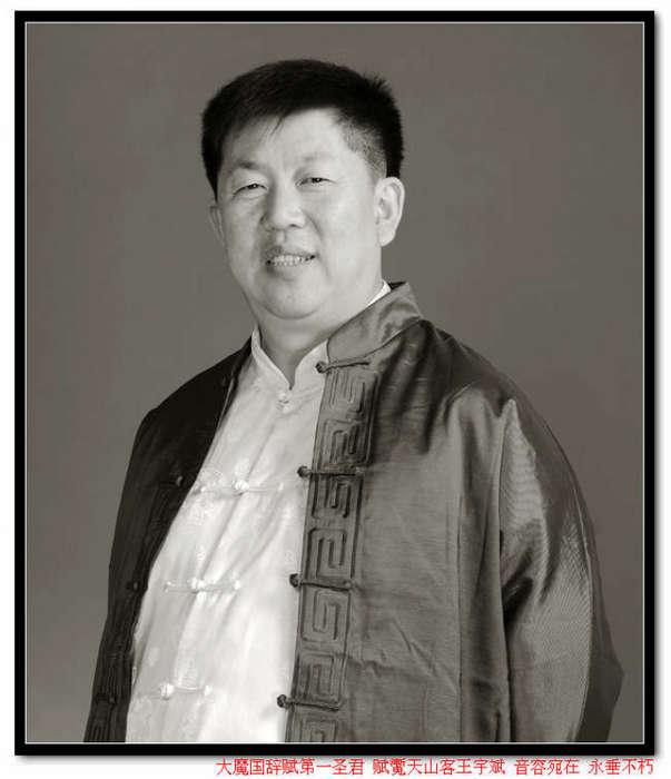 王宇斌天山客