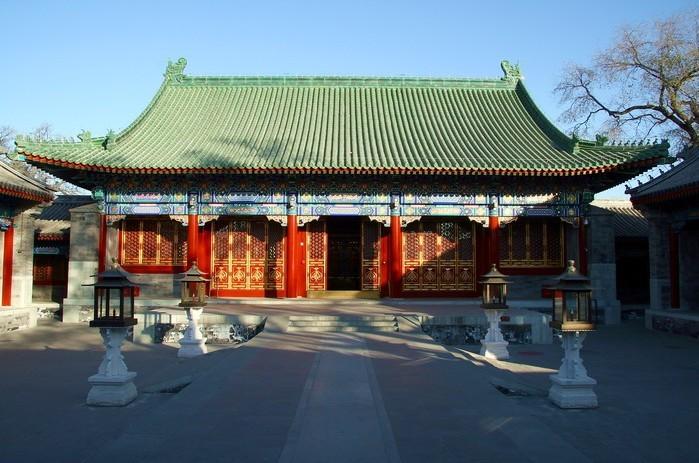 北京市 西城区 恭王府 - 海阔山遥 - .