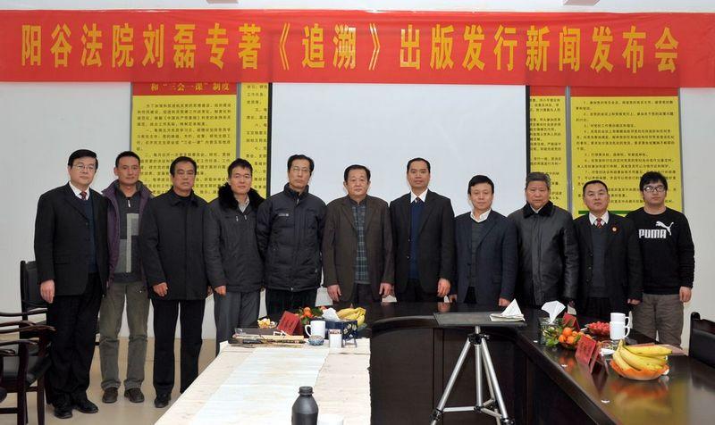 赋虬、著名辞赋家、中华辞赋家联合会常务理事――刘磊